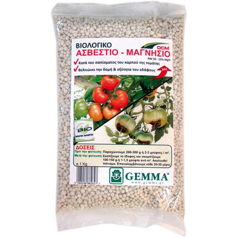 Βιολογικό Ασβέστιο-Μαγνήσιο DCM 1 kg   |kipogeorgiki.gr