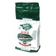 Λίπασμα Nutrileaf Miller 20-20-20 2,27kg | Κηπογεωργική