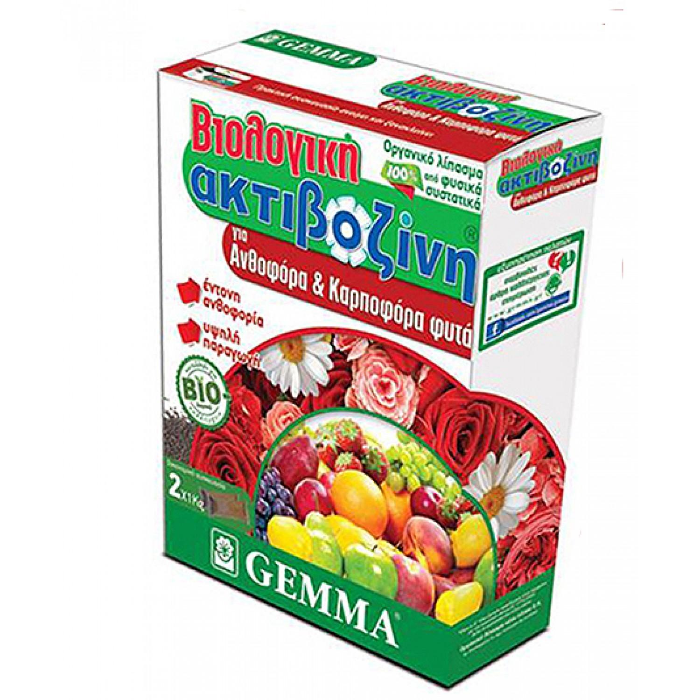 Σύνθετο Βιολογικό Λίπασμα Ακτιβοζίνη DCM (7-7-10) 2kg  Ανθόφυτων-Καρποφόρων  |kipogeorgiki.gr