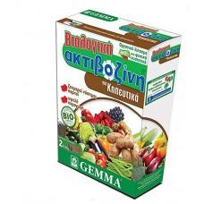 Σύνθετο Βιολογικό Λίπασμα Ακτιβοζίνη DCM (2-0-20) 2kg για Κηπευτικά  |kipogeorgiki.gr