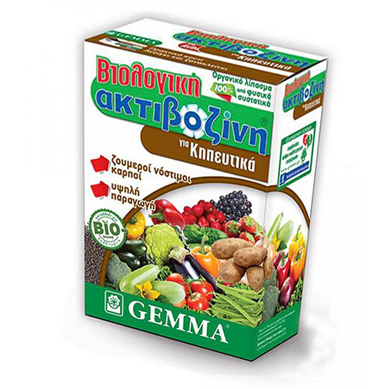 Σύνθετο Βιολογικό Λίπασμα Ακτιβοζίνη DCM (2-0-20) 400g για Κηπευτικά  kipogeorgiki.gr