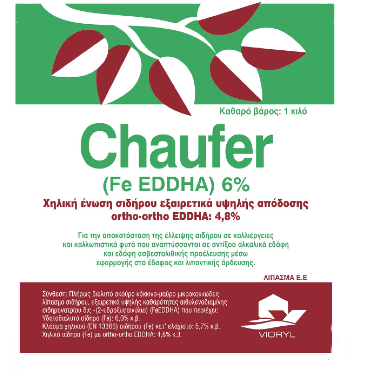 Χηλικός Οργανικός Σίδηρος Chaufer 20kg | Κηπογεωργική