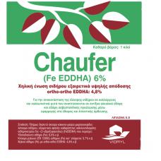 Χηλικός Οργανικός Σίδηρος Chaufer 1kg | Κηπογεωργική