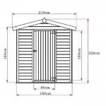 Ξύλινη Αποθήκη Κήπου 180 x 135cm | kipogeorgiki.gr