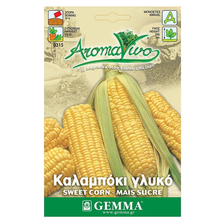 Καλαμπόκι Γλυκό Σπόροι | kipogeorgiki.gr