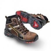 Παπούτσια Εργασίας & Υποδήματα Ασφαλείας