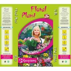 Συσκευασμένα Φυτοχώματα FLORAL PLANT 50lt  |kipogeorgiki.gr