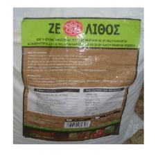 Ζεόλιθος Πούδρα για Ψέκασμα  5kg  |kipogeorgiki.gr