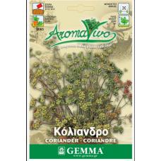 Κόλιανδρο σπόροι|kipogeorgiki.gr