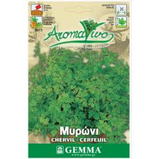 Μυρώνι σπόροι kipogeorgiki.gr