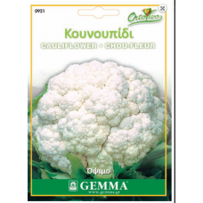 Κουνουπίδι Όψιμο Marzatico Σπόροι (Brassica oleracea var. botrytis) | kipogeorgiki.gr