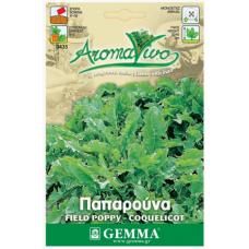 Παπαρούνα σπόροι|kipogeorgiki.gr