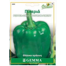 Πιπεριά Φλάσκα Πράσινη Yolo Wonder