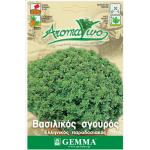 Βασιλικός σγουρός παραδοσιακός σπόροι|kipogeorgiki.gr