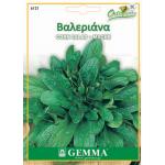 Βαλεριάνα σπόροι kipogeorgiki.gr