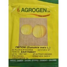 Πεπόνι Ζακύνθου Παραδοσιακό Σπόροι 2 g (Cucumis melo) | kipogeorgiki.gr